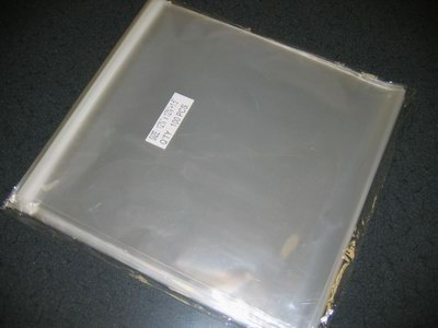 100- 12 5/8 x 12 5/8 Resealable Cello Bags