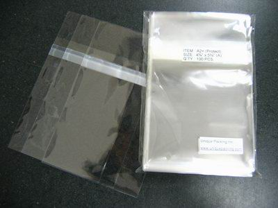 3000- 4 5/8 x 5 3/4 bags for A2 size card w/ envelope (Protect)