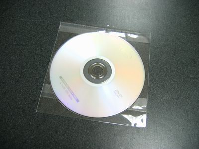 500 Backed Adhesive CD Sleeves NEW