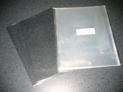 200- 8 7/16 x 10 1/4 (O) Clear Open-End Cello Bags